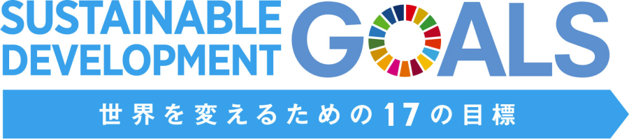 SDGsimages